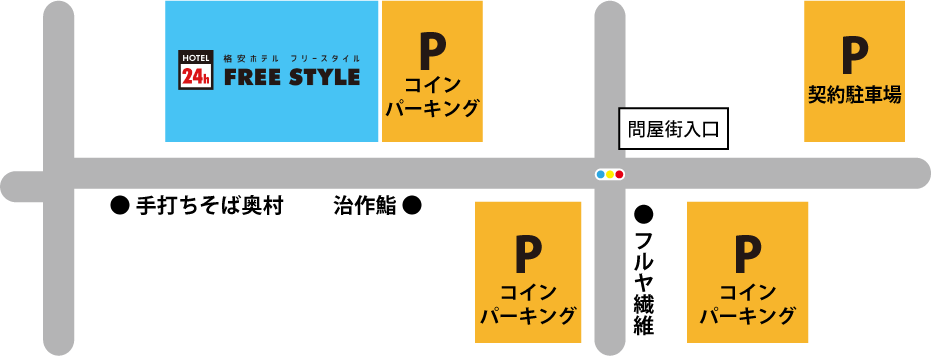 FREE STYLE 駐車場MAP